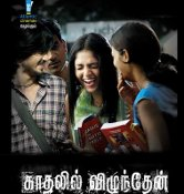 Movie Kadhalil Vizhundhen