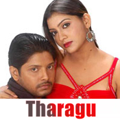 Movie Tharagu