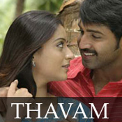 Movie Thavam