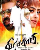 Movie Veerasamy