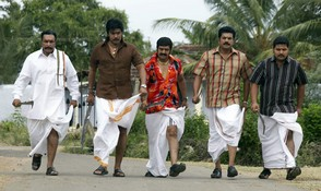 Movie Iyntham Padai