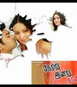 Movie Nettru Indru Naalai