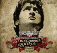 Movie Vaaranam Aayiram