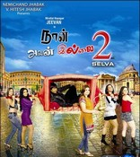 Movie Naan Avan Illai 2
