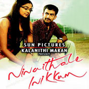 Movie Ninaithale Inikkum