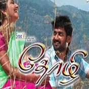Movie Thozhi