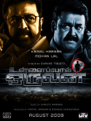 Movie Unnaipol Oruvan