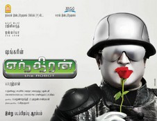 Movie Endhiran