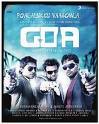 Movie Goa