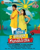 Movie Kola Kolaya Mundhirika