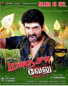 Movie Maanja Velu