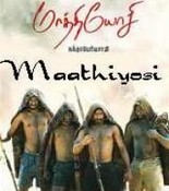 Movie Maathi Yosi