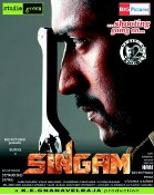 Movie Singam