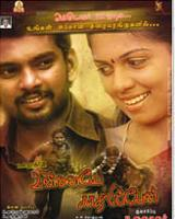 Movie Unnaiye Kadhalipen