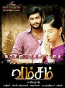 Movie Vamsam