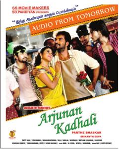 Movie Arjunan Kadhali
