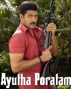 Movie Ayutha Poratam