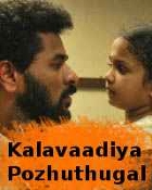 Movie Kalavaadiya Pozhuthugal