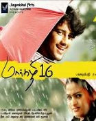 Movie Margazhi 16