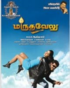 Movie Marudhavelu