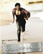 Movie Naanum En Kaadhalum
