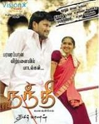 Movie Nandi