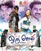 Movie Oru Sol