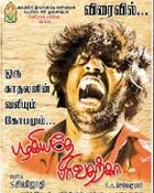 Movie Pazhagiyathey Pirivatharkka