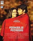 Movie Ponmaalai Pozhudhu