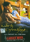 Movie Uyirai Tholaithen
