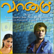 Movie Vaanam