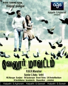 Movie Vellore Mavattam