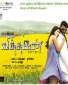 Movie Vithagan