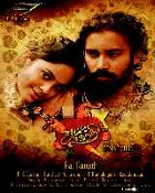 Movie Attakathi