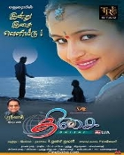 Movie Dhisai
