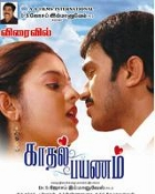 Movie Kadhal Payanam