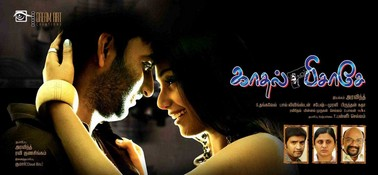 Movie Kadhal Pisase