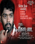 Movie Kottai