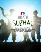 Movie Suzhal