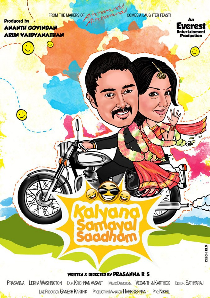 Movie Kalyana Samayal Saadham