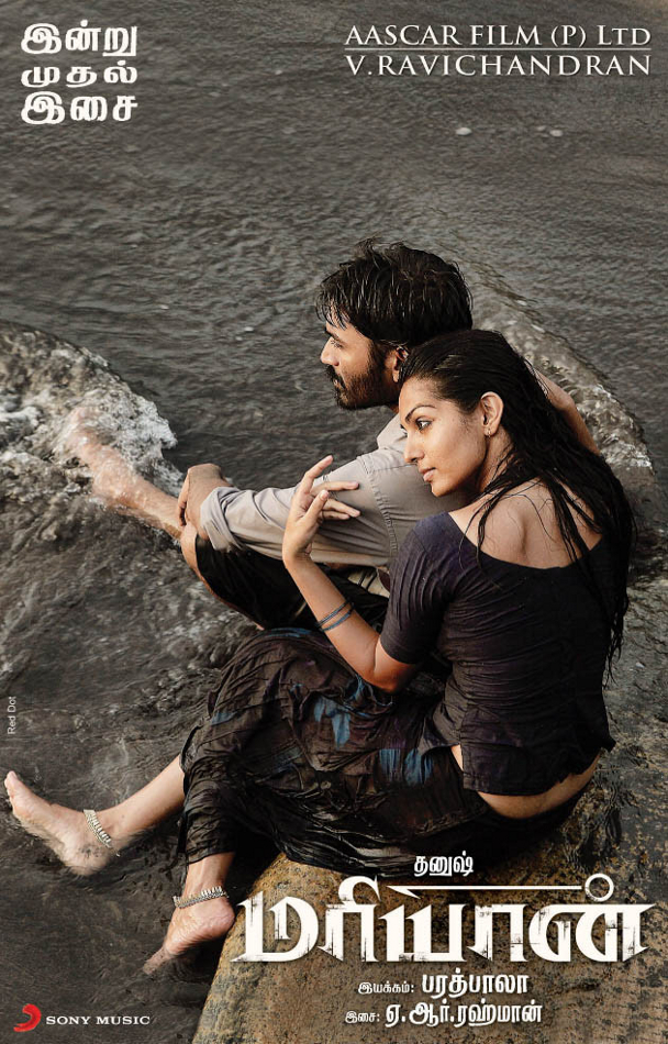 Movie Mariyaan