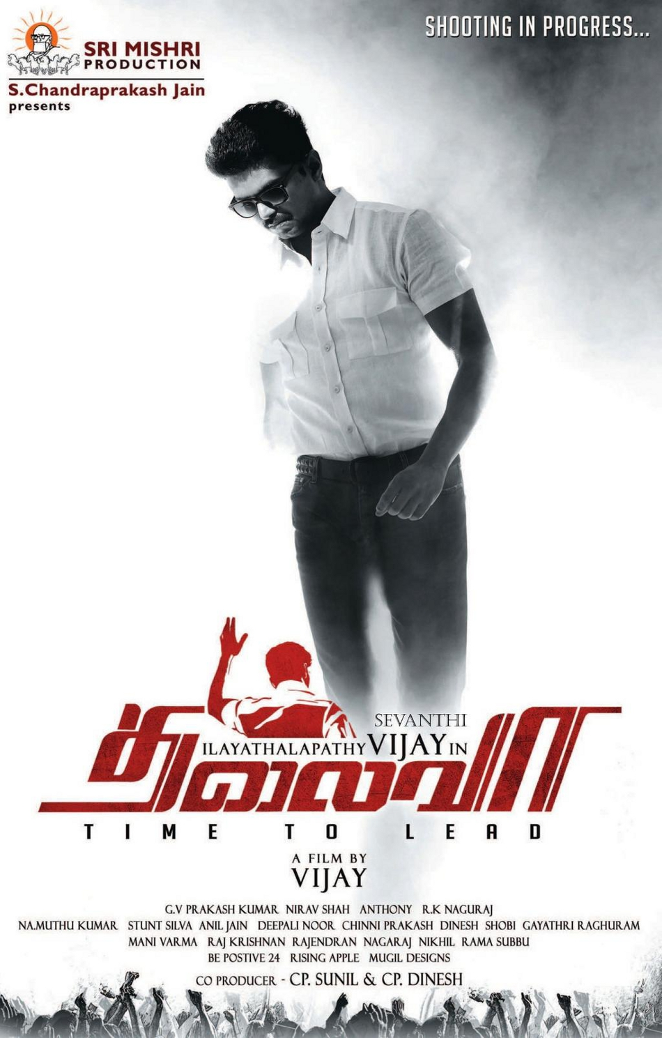 Movie Thalaivaa
