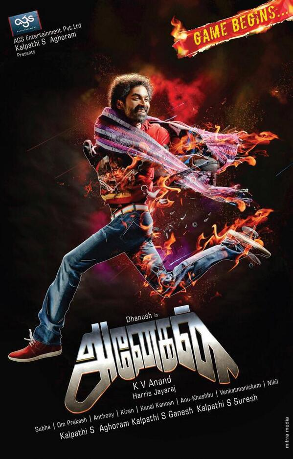 Movie Anegan