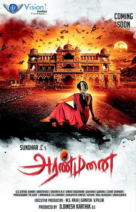 Movie Aranmanai