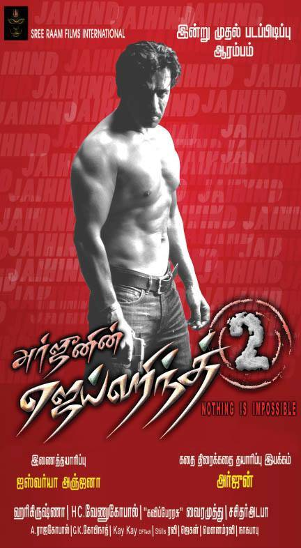 Movie Jai Hind 2