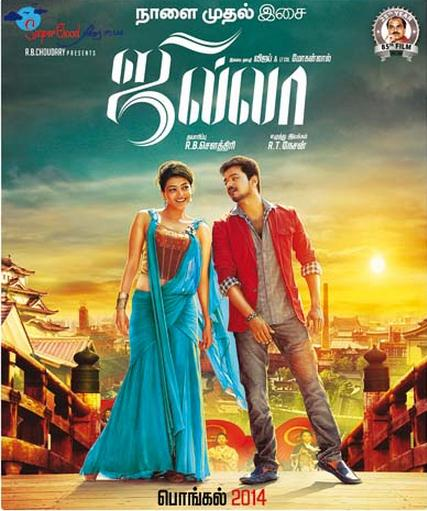 Movie Jilla