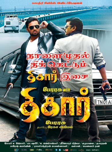 Movie Thigar