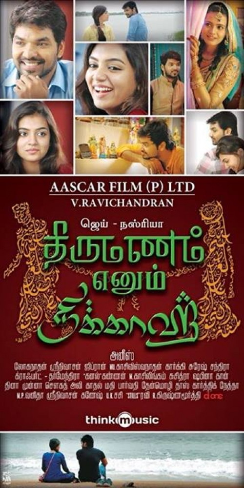 Movie Thirumanam Ennum Nikkah