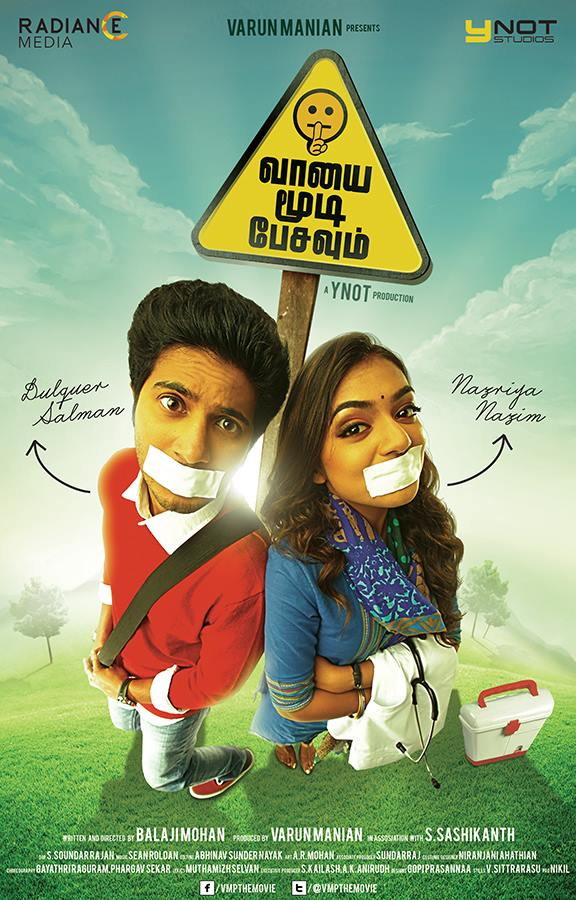 Movie Vaayai Moodi Pesavum