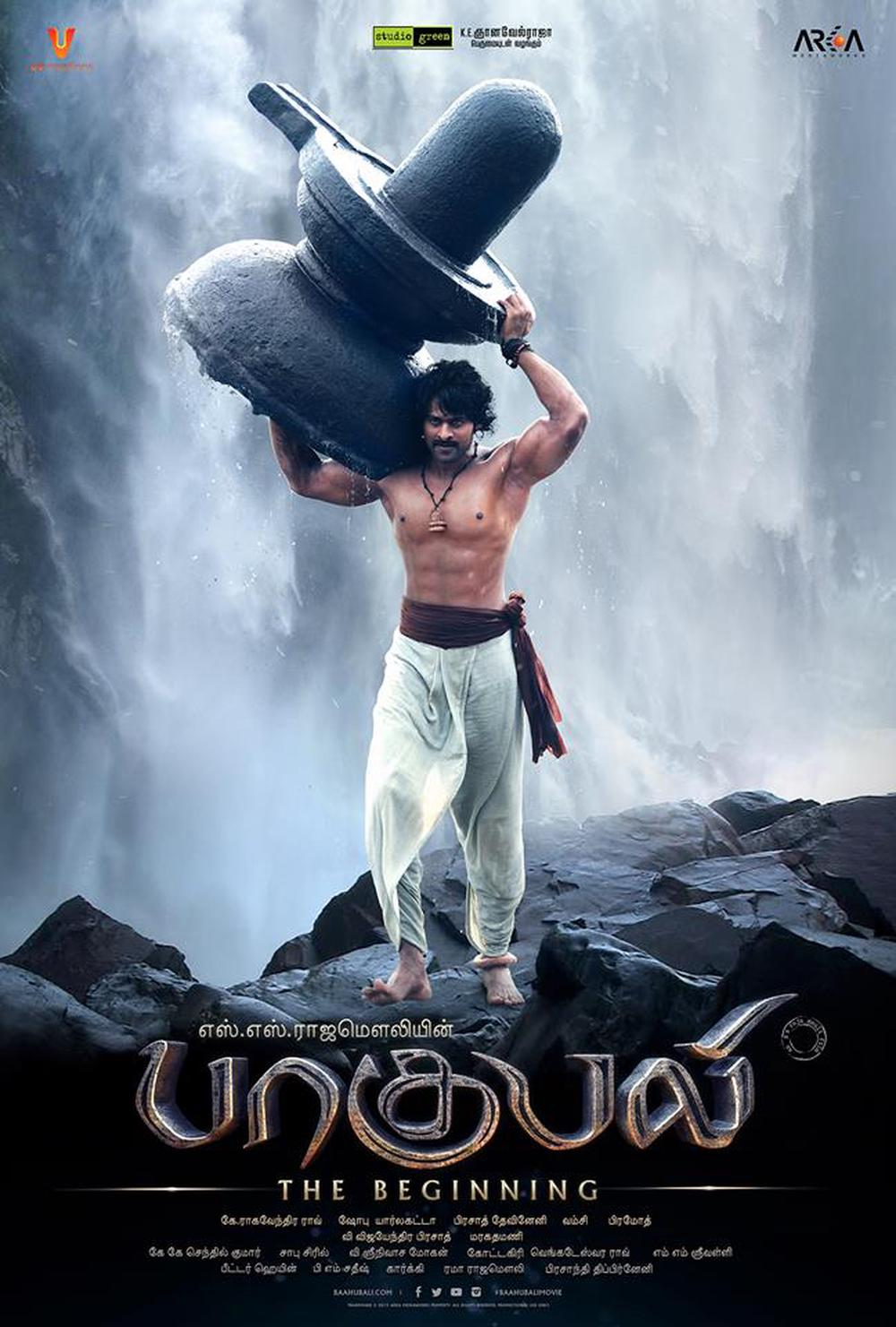 Movie Baahubali